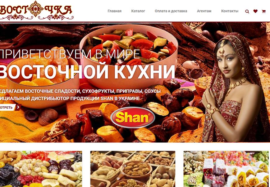 Восточные сладости, приправы, орехи, сухофрукты - vostochka.com.ua
