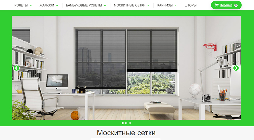 Интернет магазин ДекоЦентр