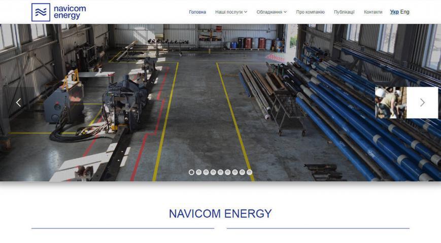 Navicom Energy - бурение скважин