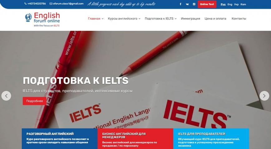 English Forum Online - курсы английского, подготовка к IELTS
