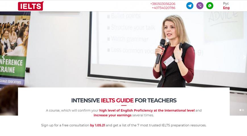Landing Page, IELTS - курсы для преподавателей