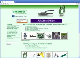 Техлайт KLAUKE GREENLEE. Кабельные наконечники - greenlee.com.ua
