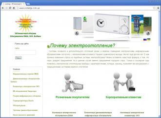 A-energy. ЭКОномный обогрев - a-energy.com.ua