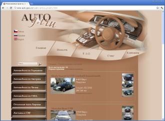 Автомобили на заказ из Европы и США - www.auto-guru.cz