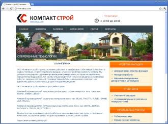 Утепление и отделка фасадов, Ремонт кровли - com-stroy.com