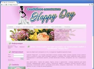 Организация свадеб в Полтаве. Проведение свадеб - happy-day.pl.ua
