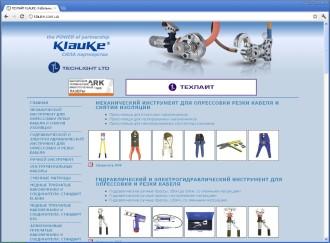 Техлайт KLAUKE. Кабельные наконечники - klauke.com.ua