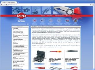 KNIPEX — профессиональный инструмент - knipex.com.ua