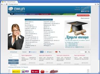 ОМЦП - Областной Молодежный Центр Занятости в Полтаве - omcp.com.ua