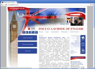 PSEnglish. Школа в Полтаве - psenglish.com.ua