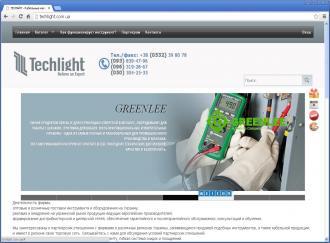 Techlight. Профессиональный инструмент - techlight.com.ua