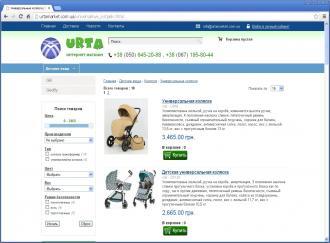 Интернет-магазин детских вещей Юрта