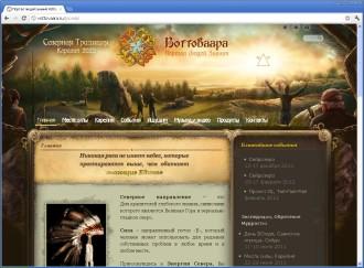 Портал людей знания - vottovaara.ru