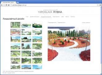 Авторский сайт дизайнера интерьеров - yaroslava-design.com.ua