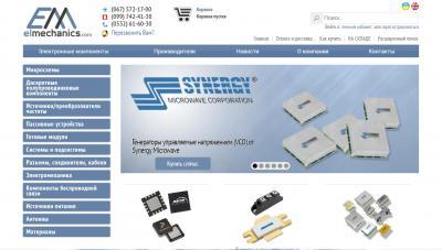 Интернет-магазин электронных компонентов - elmechanics.com