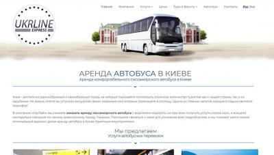 УкрЛайн Экспресс - Аренда автобусов с водителем в Киеве - ukr-line.com