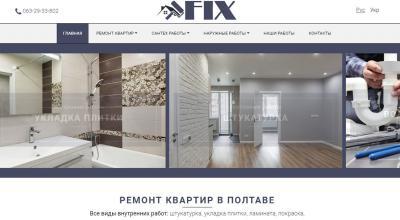 Fix. Ремонт квартир в Полтаве - fix.pl.ua